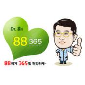 [Dr.홍의 88365] 뒤꿈치 들고 소변 보는 남자 발기력강화