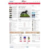스포츠조선닷컴과 코리아레이스, 보다 정확성 높은 경륜예상코리아레이스 경마 전문 사이트 론칭