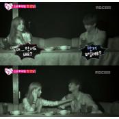 """우결 송재림, 김소은 첫 만남서 """"목젖 페티시 페티시 있냐?"""" 엉뚱 발언"""