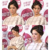 """클라라 눈물, 굳어가는 표정 4단계…감독 t팬티 """"진동 T팬티 실제 입고…"""""""