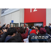 [현장리포트]코리안더비에 마인츠가 들썩였다 마인츠대학교