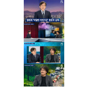 """[SC리뷰]""""1024 通했다""""..`뉴스룸` 봉준호X손석희 스포츠조선지성인 `짜릿한 만남`"""
