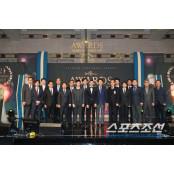경마, 2017년 결산 연도대표상 시상식 개최