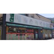 강원랜드 관광, 식도락을 즐기려면? '강원랜드 강원랜드맛집 맛집 메밀촌 막국수'