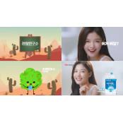 광동제약, 김유정 출연 점안액