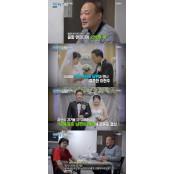 """'특종세상' 이현주 """"50세에 초혼 초혼…아이 계획 있어 초혼 노력하고 있다"""""""
