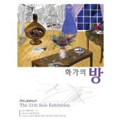 모지선의 31회 개인전 누드갤러리