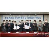 [경마]코로나19 극복 위한 한국마사회의 함께 나눔은 현재 제주경마결과 진행 중