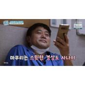 """'퍼펙트 라이프' 양준혁, 애인 연락에 애인 무장해제 함박웃음…""""최수종·알렉스급 다정함"""""""