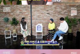 '구해줘! 홈즈' 윤두준X양요섭, 5억 원 전세집 찾기 성공…덕팀 승[종합]
