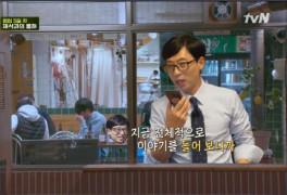 """'어쩌다 사장' 유재석, 急전화에 차태현 """"원래 출연 예정""""...조인성 """"결혼하고..."""