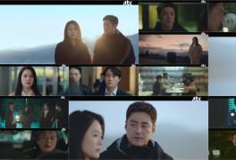 """""""난 달라, 안 멈춰"""" 정의의 김현주, 선거 비리 수사 강행('언더커버')[종합]"""