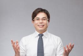 에듀윌 공인중개사 중