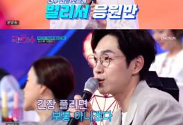 '국민가수' 이솔로몬·고은성→김유하·김희석, '올하트'로 본선 1차 합격......