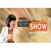"""유정복 """"북한응원단 AG AG카지노 참가, 아직 희망 AG카지노 있지만…"""""""