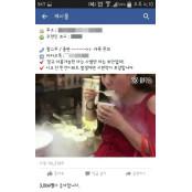 [훅!뉴스] 바카라·사다리, 인터넷 도박에 빠진 10대들