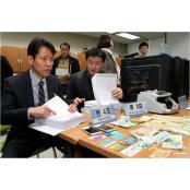 """""""해킹 청부, IP 위장"""" 800억대 불법 카지노 카지노주소 적발"""