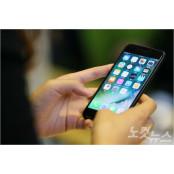 뉴스 앱 이용자 라이브스코어365 잡을