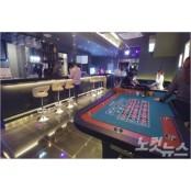 도박 권하는