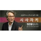 """""""성매매 후기 사이트, 포르노만큼 만연"""""""