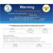 """불법 음란사이트 차단 """"당연히 해야"""" 한국야동사이트 vs """"또 다른 감청"""""""