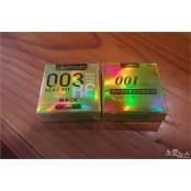 [단독] 국산 콘돔, 콘돔판매처