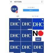 """DHC 이어 APA호텔…""""日"""