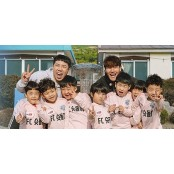 꼬마 축구선수들의