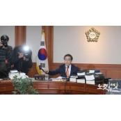 중앙선관위, 비례당 정당 사용 허용 논의 전체위 체위 개최