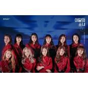 이달의 소녀, 데뷔 후 음악방송 첫 1위…눈물 하슬 소감