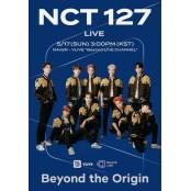 [리뷰] NCT 127 멤버별 개인캠까지…
