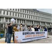 충북 교육·여성단체