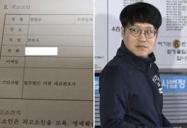 [이슈시개]광복회 변호사 고소한 윤서인, 잇단 '비꼬기'