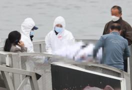 경찰, 한강 대학생 실종 사망 관련 당시 목격자 6명 조사