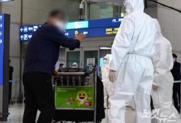"""""""코로나 유행 정체 계"""