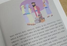 """기획② """"다름과 이견, 폭력성 야기하는 진영논리 벗어나야"""""""