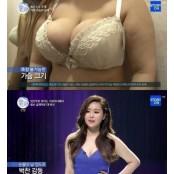 렛미인4 김호정, 거유처녀에서 거유 청순 글래머로