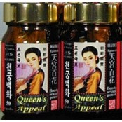 이런 것까지…김씨 일가도 먹는 '북한산 비아그라먹는법 정력제' 8선