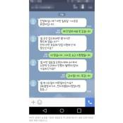 '1대15 그룹섹스' 음란사이트 섹스사이트 운영· 성매매자 무더기 섹스사이트 적발