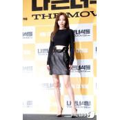 '나쁜 녀석들' 김아중, 초미니 스커트 입고 '명품 초미니스커트 각선미' 과시