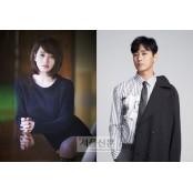 김혜수·주지훈, '하이에나' 출연 확정 '섹시한 조합' [공식] 섹시만화