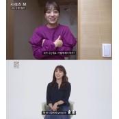 """""""좀 보이면 어때"""" 유두 임현주 아나운서, '노브라' 유두 생방송 후 반응 유두"""