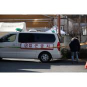 '대구교회→신천지' 정정, 31번째 확진 환자 인터넷신천지 동선에 쏠린 관심