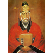 '조선의 정은경' 허준과 혜민서, 400년前 허준 역병 어떻게 이겨냈나