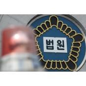 '아내 살해' 유승현 前의장 2심서 아내외도 감형받아 징역 7년