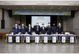 백승기 경기도의원, 경기도 낙농·육우산업 활성화를 위한 정책토론회 개최