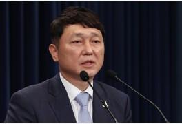 """靑 최재성 """"이명박·박근혜 사면, 국민 눈높이서 해야""""(종합)"""