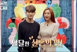 '함소원 방송 조작 논란' TV조선 '아내의 맛' 끝난다