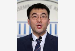 남초 커뮤니티 좌표찍기 논란 김남국 결국 사과