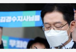 """고민정, 26일 교도소 출석 김경수 두고 """"슬퍼하려니 패자된듯"""""""